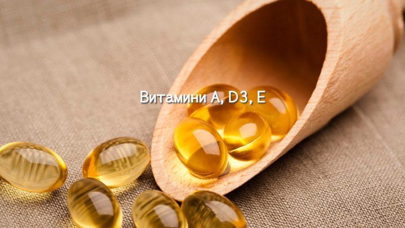 тривитаминол