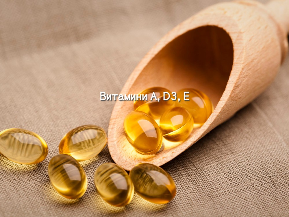 Тривитаминолът – топ информация за твоята коса!